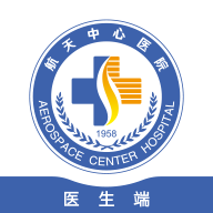 航医通(医疗健康)app最新版v1.0.2 官方版