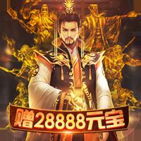 大唐帝国破解版v1.0 最新版