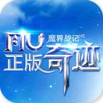 魔界战记手游安卓版v1.7.1 最新版