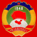 温州政协app最新版v1.1.0 手机版