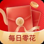 每日零花手赚app最新版v1.3.4 安卓版