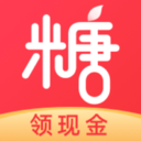 小糖糕app领现金版v1.0.0 最新版