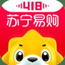 苏宁易购v9.1.6 安卓版