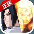火影忍者忍者大师九游版v4.0.0 uc版