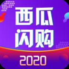 西瓜闪购app安卓版v1.1.7 手机版