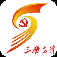 三晋先锋手机客户端v3.2.5 官方版