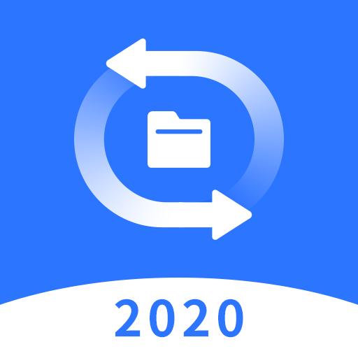 数据恢复极速版app安卓版v1.0.1 手机版