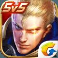 王者荣耀网易版v1.51.1.42 网易账号版