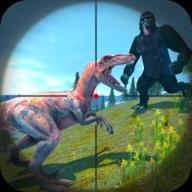 狩猎恐龙射击模拟官方版v1.0 安卓版