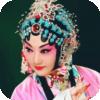 戏曲大师app最新版v2.0.6 安卓版