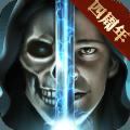 魔法无敌九游论坛版v5.00.2 uc版