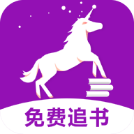 安马有声小说app最新版v2.1.5 安卓版