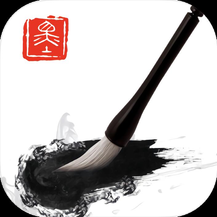 指尖书法app安卓版v1.0.5 最新版
