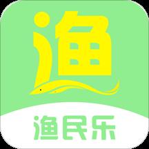 渔民乐app安卓版v1.0 官方版