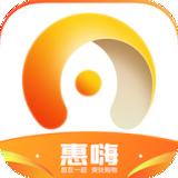 惠嗨购物app最新版v1.0.3 安卓版