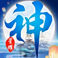 坠星大陆仙道崛起星耀版v1.0 最新版
