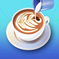 咖啡拉花最新版v1.0 安卓版
