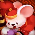 萌鼠总动员手赚App红包版v1.0.0 最新版