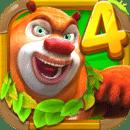 熊出没4丛林冒险无敌破解版v1.3.0 免费版