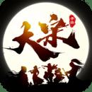 大宋少年志破解版v1.0.1 最新版