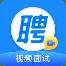 智联招聘v7.9.51 最新版