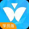 杭州维尔驾服学员版v5.00.04 安卓版