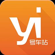 一号车站驾考服务平台v2.8.0 最新版