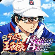新网球王子RisingBeat中文版