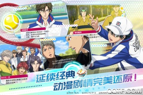 新网球王子RisingBeat中文版v2.0.5 国服版