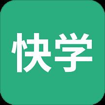 快学在线app安卓版v1.0.4 最新版
