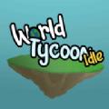 世界大亨闲置World Tycoon手游最新版