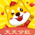 欢乐招财狗红包版v2.0.10 最新版