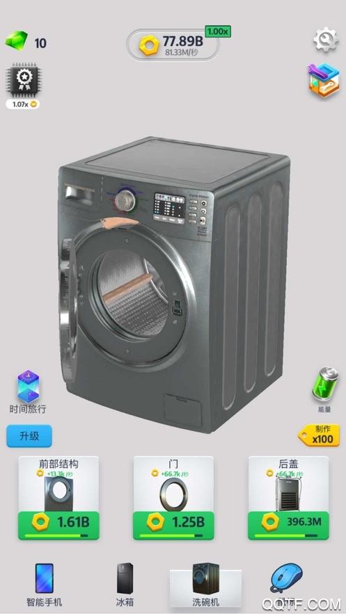 决战华强北最新ios版v1.0 iPhone版
