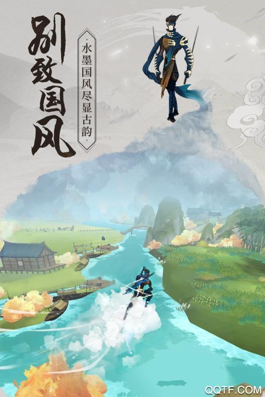 浮生妖绘卷免费送VIP版v101.0.0 最新版