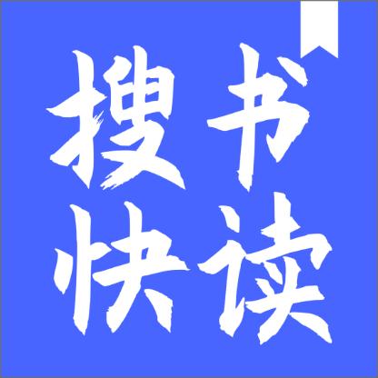搜书快读小说app手机版v1.43.0.771 安卓版