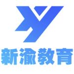 新渝课堂app最新版v1.0.0 官方版