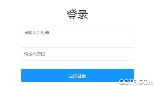 开窍云学堂登录平台v1.1.3