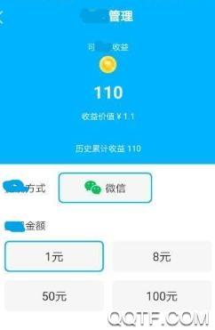 星赚星球app安卓版v1.0