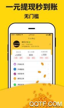 创宏(种植赚钱)app最新版v1.0.0