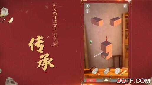 雷霆游戏匠木官方版