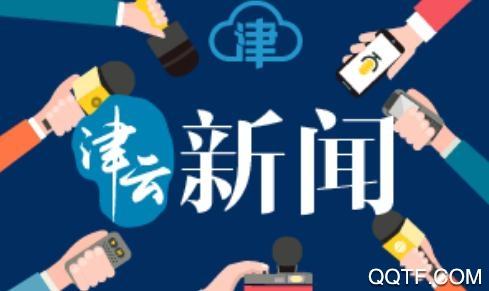 津云app官方版