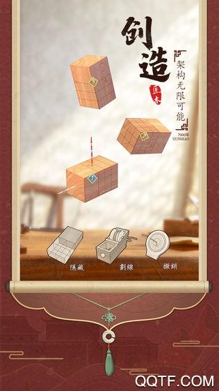 雷霆游戏匠木官方版v1.0 安卓版