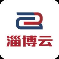 淄博云客户端v1.0.1 最新版