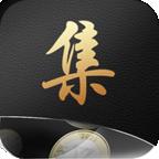 享集生态赚钱appv1.0 最新版