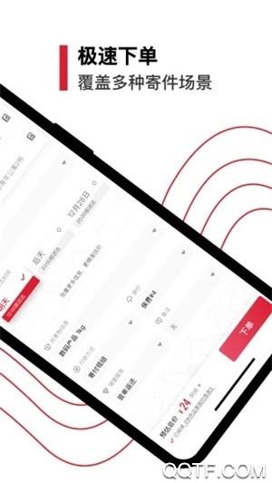 丰食外卖app官方版v1.1 最新版