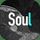 soul破解版v3.34.2 最新版