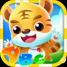 虎小阳英语客户端v1.0.2 手机版
