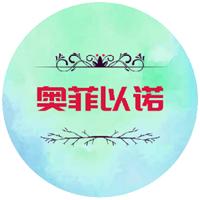 和平精英奥菲以诺辅助破解版v1.2 最新版