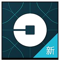 优步app官方版v5.3.4 安卓版