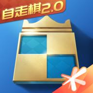 战歌竞技场国际服v1.2.37 最新版